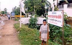 A boy at the Health & Public Welfare Center in Patna