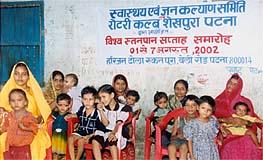 Maternal and Child Health program