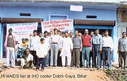 HIV/AIDS fair at the IHO center in Dhobi Gaya, Bihar